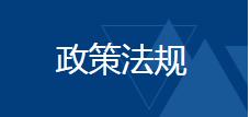 河南省技术人员继续教育图片
