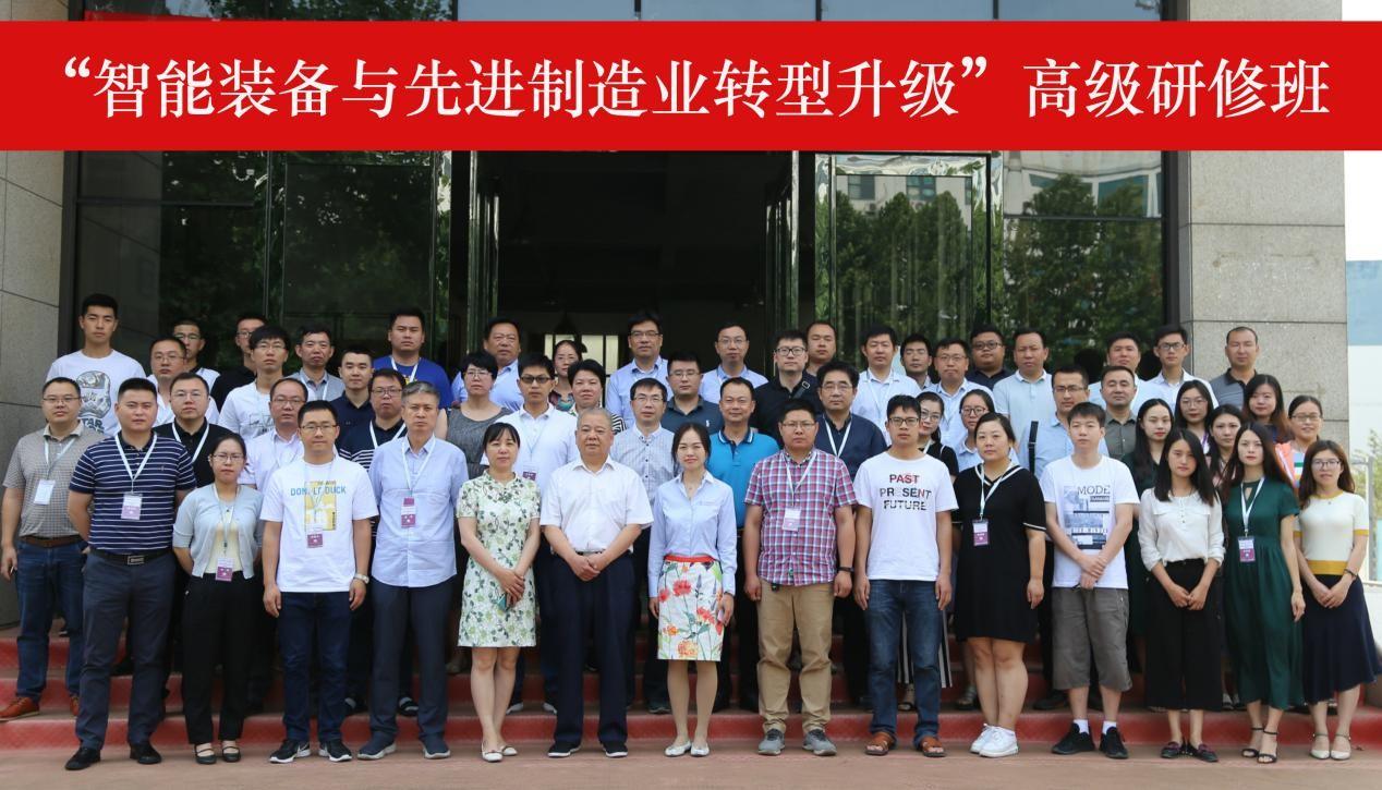河南专业监理工程师继续教育图片